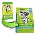 BARKING HEADS LAMB Small Breed