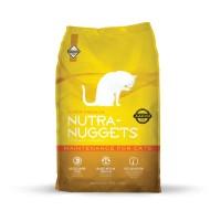NUTRA NUGGETS Maitenance cat