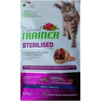 TRAINER NATURAL Cat Sterilized DRY-CURED HAM