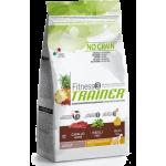 TRAINER FITNESS 3 Adult Medium/Maxi Horse & Peas